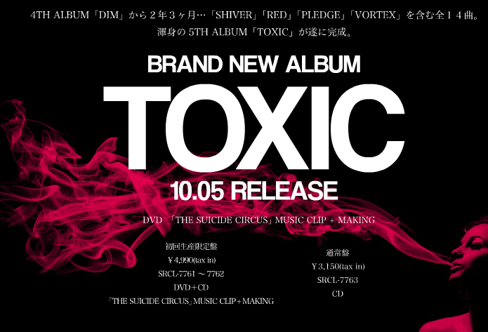 http://yuunaoyuki.files.wordpress.com/2011/07/the252bgazette252btoxic.png?w=695&h=473